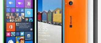 Смартфоны на Windows