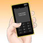 Защитный код на телефонах Нокиа