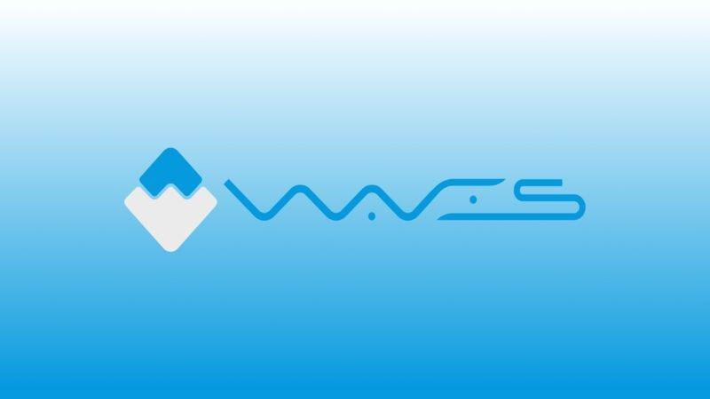 Главные преимущества криптовалюты Waves